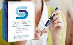 Suganorm - ebay - gel - cijena