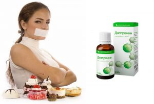 Diapromin – za dijabetes - sastav – gel – sastojci