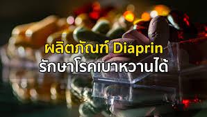 Diaprin – za dijabetes - gdje kupiti – gel – Hrvatska